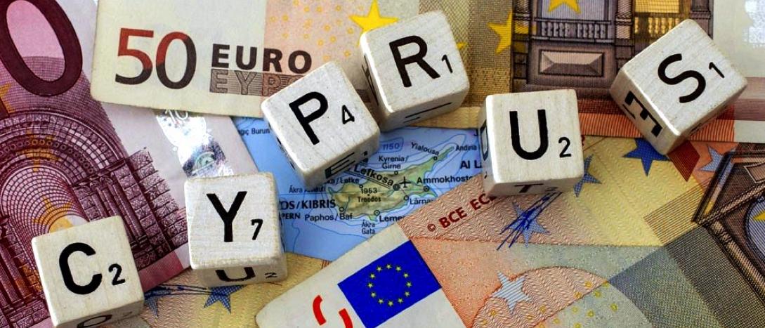 Новые правила налогового резидентства Кипра для физических лиц.